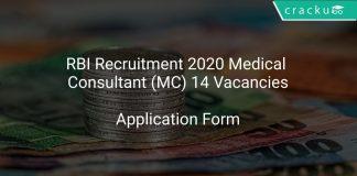 RBI Recruitment 2020 Medical Consultant (MC) 14 Vacancies
