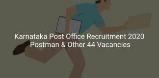 Karnataka Post Office Recruitment 2020
