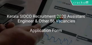 Kerala SIDCO Recruitment 2020 Assistant Engineer & Other 56 Vacancies