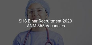 SHS Bihar Recruitment 2020
