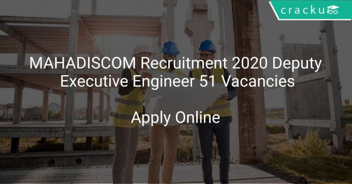 MAHADISCOM Recruitment 2020 Deputy Executive Engineer 51 Vacancies