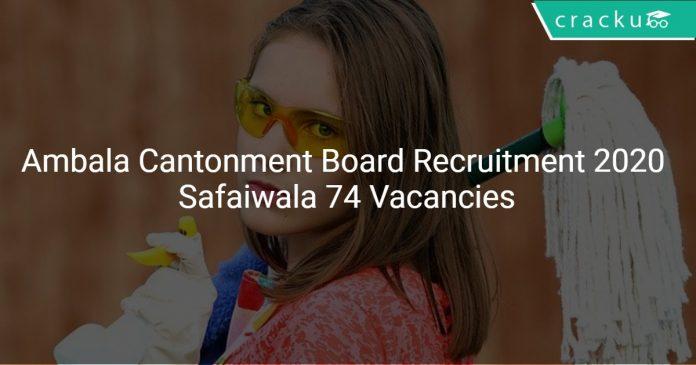 Ambala Cantonment Board Recruitment 2020