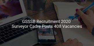 GSSSB Recruitment 2020