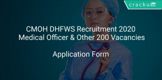 DHFWS West Bengal Recruitment 2020