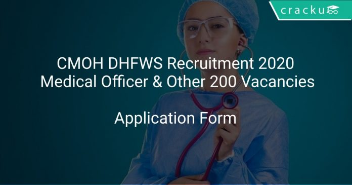 DHFWS West Bengal Recruitment 2020