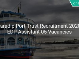 Paradip Port Trust Recruitment 2020