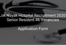 Lok Nayak Hospital Recruitment 2020