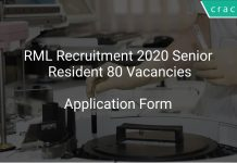 RML Hospital Recruitment 2020