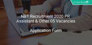 NBT Recruitment 2020