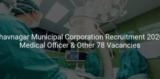Bhavnagar Municipal Corporation Recruitment 2020