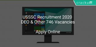 USSSC Recruitment 2020