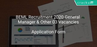 BEML Recruitment 2020 General Manager & Other 03 Vacancies