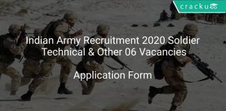 Indian Army Recruitment 2020 Soldier Technical & Other 06 Vacancies