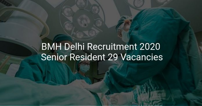 BMH Delhi Recruitment 2020