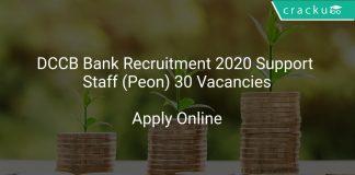 DCCB Bank Recruitment 2020 Support Staff (Peon) 30 Vacancies