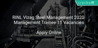 RINL Recruitment 2020