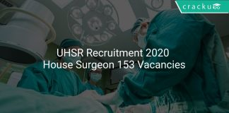 UHSR Recruitment 2020