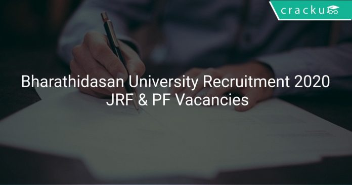 Bharathidasan University Recruitment 2020