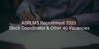 ASRLMS Recruitment 2020