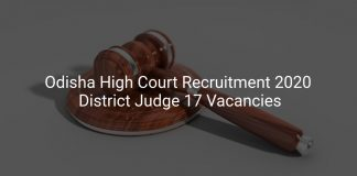 Odisha High Court Recruitment 2020