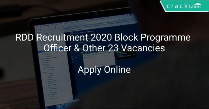 RDD Recruitment 2020 Block Programme Officer & Other 23 Vacancies
