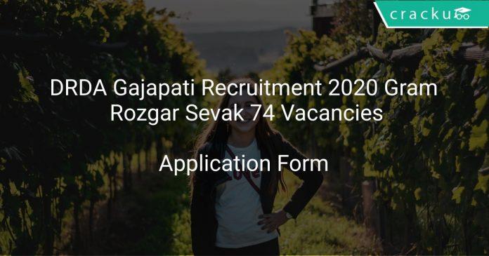 DRDA Gajapati Recruitment 2020 Gram Rozgar Sevak 74 Vacancies