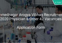 Ahmednagar Arogya Vibhag Recruitment 2020 Physician & Other 42 Vacancies
