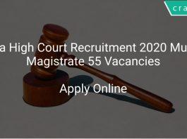 Kerala High Court Recruitment 2020 Munsiff Magistrate 55 Vacancies