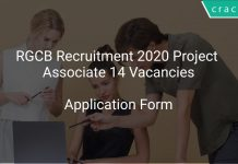 RGCB Recruitment 2020 Project Associate 14 Vacancies