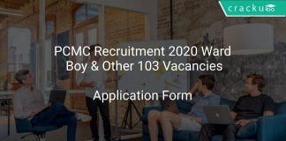 PCMC Recruitment 2020 Ward Boy & Other 103 Vacancies