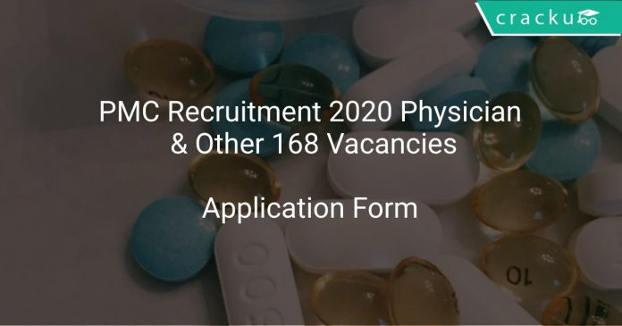PMC Recruitment 2020 Physician & Other 168 Vacancies