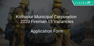 Kolhapur Municipal Corporation 2020 Fireman 15 Vacancies