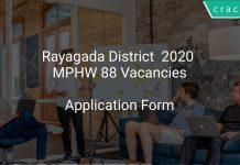 Rayagada District 2020 MPHW 88 Vacancies