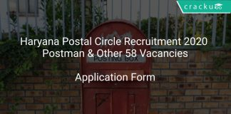 Haryana Postal Circle Recruitment 2020 Postman & Other 58 Vacancies