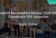 Swachh Maharashtra Mission 2020 City Coordinator 395 Vacancies