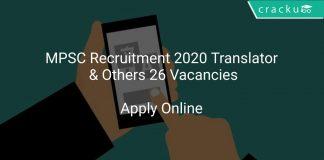 MPSC Recruitment 2020 Translator & Others 26 Vacancies