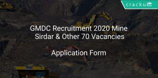 GMDC Recruitment 2020 Mine Sirdar & Other 70 Vacancies