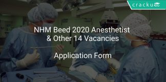 NHM Beed 2020 Anesthetist & Other 14 Vacancies