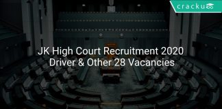 JK High Court Recruitment 2020