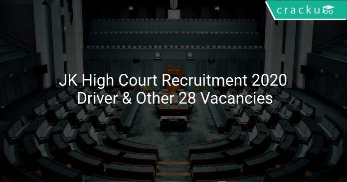 JK High Court Recruitment 2020