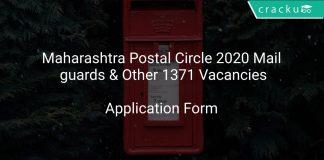 Maharashtra Postal Circle 2020 Mail guards & Other 1371 Vacancies