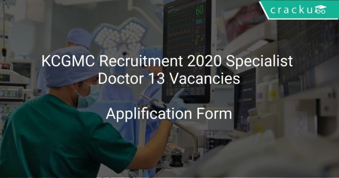 KCGMC Recruitment 2020 Specialist Doctor 13 Vacancies