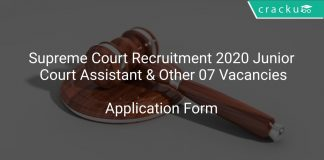 Supreme Court Recruitment 2020 Junior Court Assistant & Other 07 Vacancies