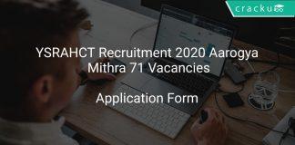 YSRAHCT Recruitment 2020 Aarogya Mithra 71 Vacancies