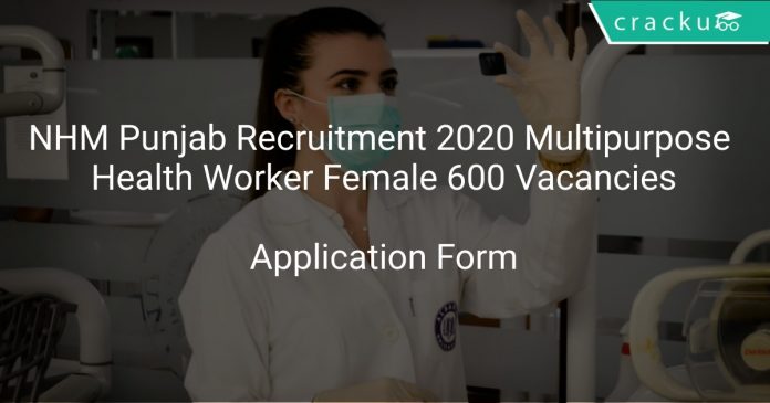 NHM Punjab Recruitment 2020 Multipurpose Health Worker Female 600 Vacancies