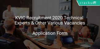 KVIC Recruitment 2020 Technical Experts & Other Various Vacancies