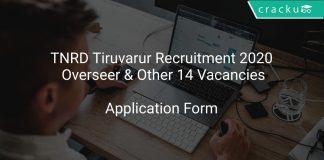 TNRD Tiruvarur Recruitment 2020 Overseer & Other 14 Vacancies