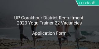 UP Gorakhpur District Recruitment 2020 Yoga Trainer 22 Vacancies