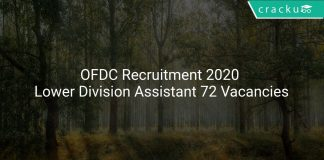 OFDC Recruitment 2020