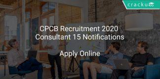 CPCB Recruitment 2020 Consultant 15 Notifications